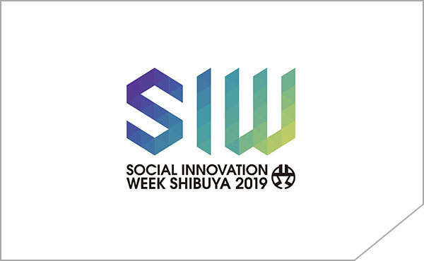 SOCIAL INNOVATION WEEK SHIBUYA